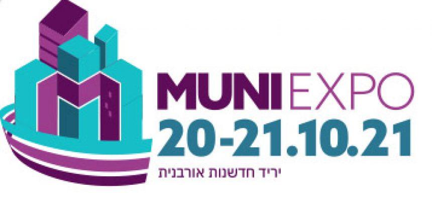 muni_expo